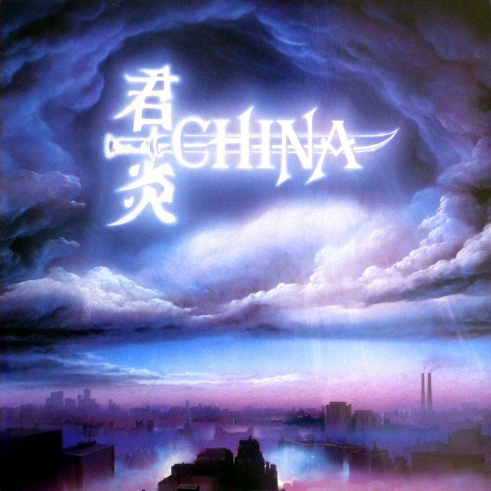 CHINA -SIGN IN THE SKY REISSUE CHINA LIVE & BONUS